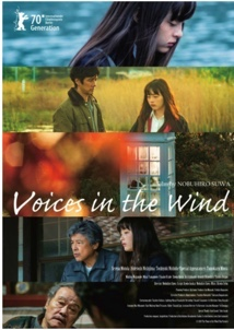 Voices in the Wind (風の電話) Film Screening